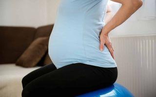 Болит низ живота и поясница при беременности, почему тянет спину