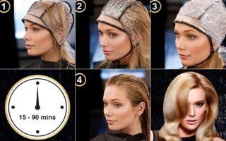 Обратное мелирование: на светлые и темные волосы, фото до и после, отзывы, техника проведения окрашивания наоборот