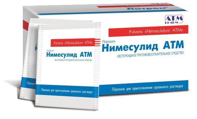 Нестероидные противовоспалительные средства для лечения остеохондроза, лучшие НВПС препарат для поясничного отдела