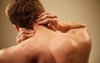 Чем снять мышечный спазм в грудном отделе позвоночника