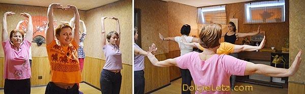 Гимнастика айкуне для позвоночника, пошаговая инструкция к японскому комплексу упражнений