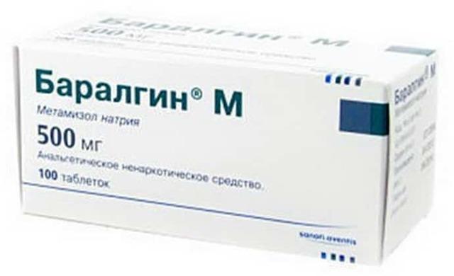 Лекарство от межреберной невралгии: обзор препаратов, чем лечить, какие таблетки принимать