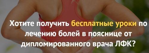 Пилатес для спины: упражнения для здорового позвоночника и поясницы, особенности гимнастики