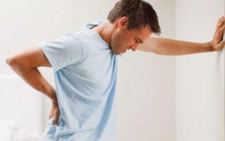 Лечение остеохондроза народными средствами: самые эффективные методы, как лечить хондроз поясничного отдела