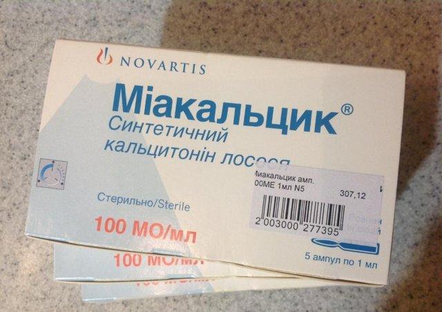 Препараты для лечения остеопороза: список самых эффективных лекарств, чем лучше лечить