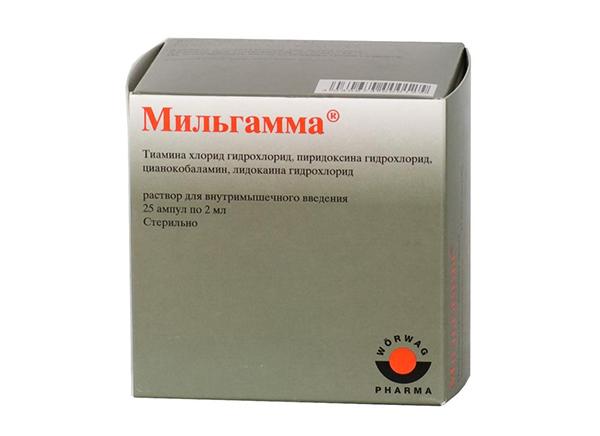 Защемление седалищного нерва лечение препараты