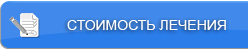 Миогелоз шейного отдела: лечение, причины, симптомы и диагностика