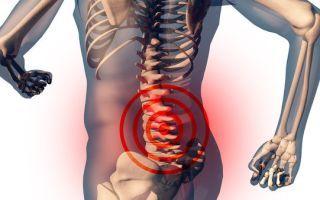 МРТ копчика и крестца: что показывает, как проводится томография крестцово-поясничного отдела позвоночника