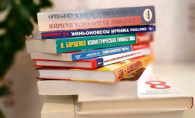 Изометрическая гимнастика для позвоночника по Борщенко: видео, показания, плюсы и минусы