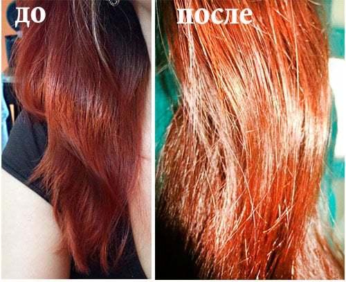 Как смыть хну с волос: как и чем вывести в домашних условиях, как быстро можно убрать, чем отстирать, можно ли избавиться полностью после окрашивания