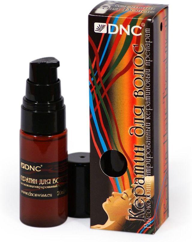 Кератин для волос dnc gemene (днс): отзывы, состав, инструкция по применению, цена, фото до и после