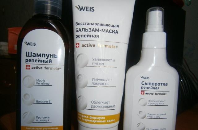 Горячие маски-активатор роста волос: weis репейная и другие, отзывы, как сделать разогревающее средство в домашних условиях, состав, цена, инструкция по применению