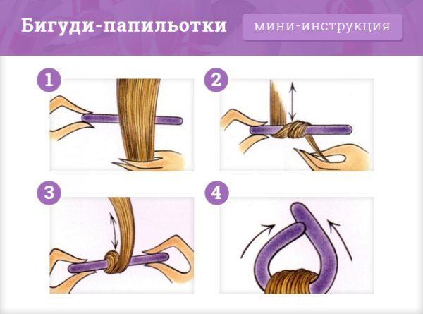 Бигуди папильотки или бумеранги: как правильно пользоваться этими гибкими длинными бигуди, правила накручивания кудрей, можно ли сделать своими руками, фото, цена, отзывы