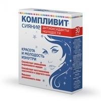 Витамины для роста волос для мужчин: отзывы, инструкция по применению, цена, список лучших