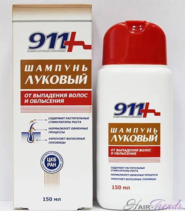 Шампунь луковый 911 от выпадения волос: отзывы, цена, состав, инструкция по применению, плюсы и минусы