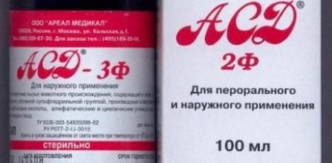 АСД для роста волос: применение фракций 2 и 3 для стимуляции роста волос, отзывы