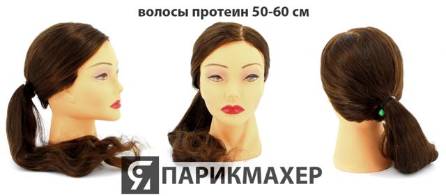 Прическа Хан: как делать, история появления, на каких волосах можно выполнять, кому больше всего подходит, куда можно носить, техника выполнения, что понадобится для укладки, плюсы и минусы