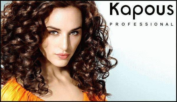 Капус мэджик кератин (kapous magic keratin): отзывы, маска, краска и палитра, сыворотка, лосьон, порошок из серии с кератином, возможно ли выпрямление волос от них