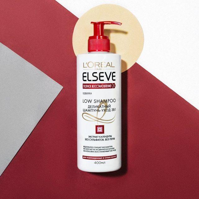 Уход за кудрявыми волосами: как ухаживать за вьющимися, волнистыми, пористыми локонами в домашних условиях, лучшие средства для укладки, восстановления, отзывы