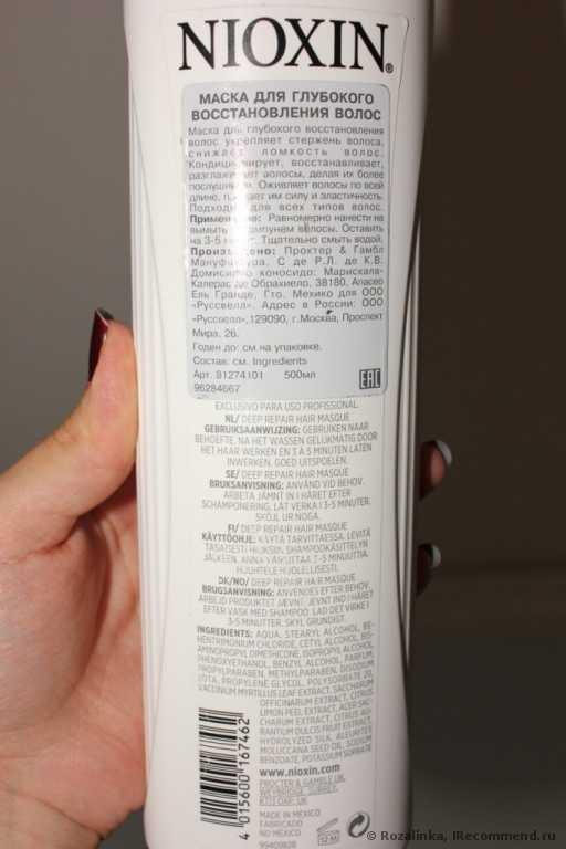 Маска для восстановления поврежденных волос: как применять в домашних условиях, отзывы, лучшие готовые средства (дав, nioxin, kerasys premium, guam, dnc и другие)