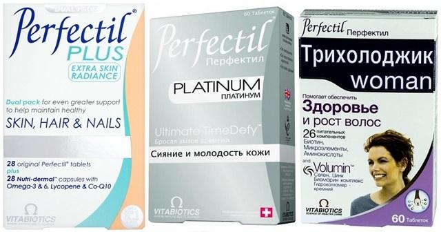 Витаминный комплекс Перфектил для роста волос: состав, эффект от использования,
