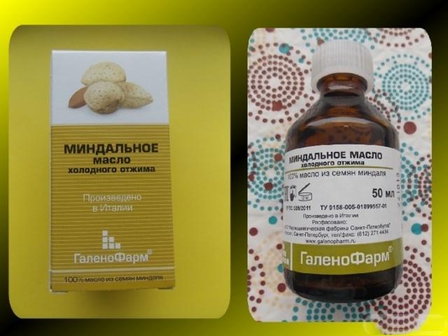 Миндальное масло для волос: применение (маска для волос с миндальным маслом в домашних условиях)
