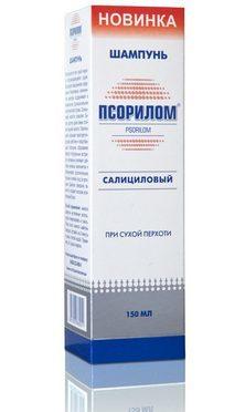 Шампунь с салициловой кислотой от перхоти: отзывы, инструкция по применению при себорейном дерматите, состав, цена, фото