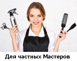 Эстель уход за волосами: восстановление и лечение с помощью средств estel, отзывы, серии и наборы продукции (otium miracle revive, сканер эликсир, спа-уход и тп)