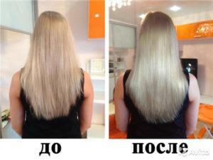 Экранирование волос в домашних условиях и в салоне: сколько стоит, плюсы и минусы, фото до и после, отзывы