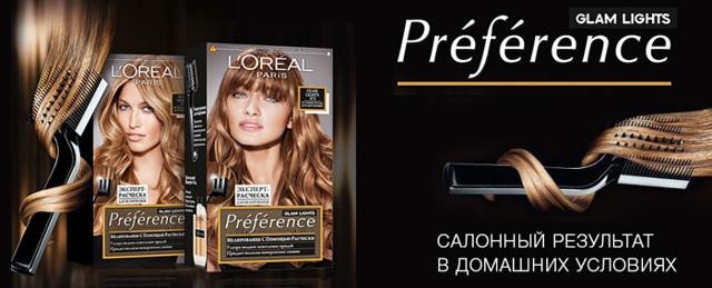 Краска лореаль (loreal ) для мелирования: отзывы, набор с расческой для использования в домашних условиях, инструкция по применению, цена