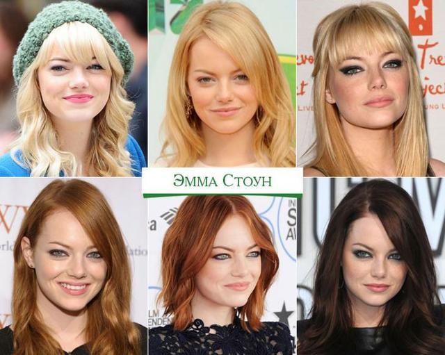 Цвет волос для зелёных глаз – самые красивые сочетания