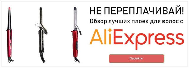 Стайлер для завивки волос: что это такое, как пользоваться, рейтинг лучших (babyliss, philips, rowenta, remington, valera), фото, видео