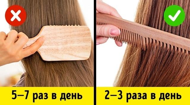 Почему быстро грязнятся волосы на голове: что делать, если даже после мытья или на второй день они выглядят как грязные, как можно их быстро сделать чистыми, какой выбрать подходящий шампунь и другие средства для решения проблемы