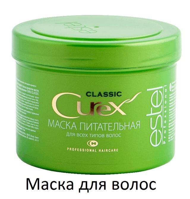 Шампунь Эстель (estel otium unique) активатор для роста волос: какие проблемы способен устранить, правила применения и эффект от использования
