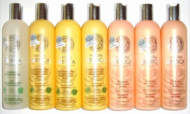 Шампунь для восстановления волос: отзывы, обзор лучших (сибирское здоровье для роста, guam для сухих и секущихся концов и другие средства для лечения и ухода), цена