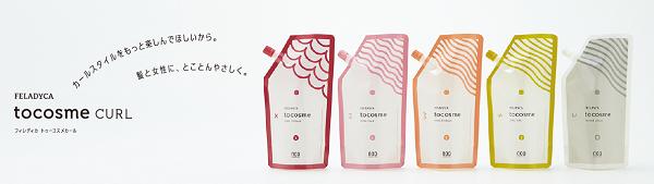 Японская химическая завивка волос: обзор средств и стоимость японской биозавивики (Облако Вуали, tocosme, матричная завивка stealth), фото до и после, отзывы