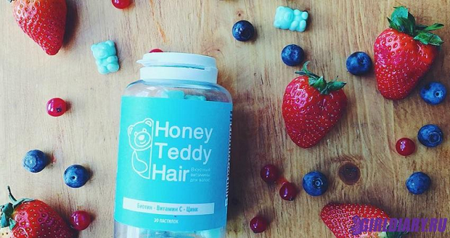 honey teddy hair (тедди витамины для волос в виде голубых и синих мишек): отзывы, состав, цена