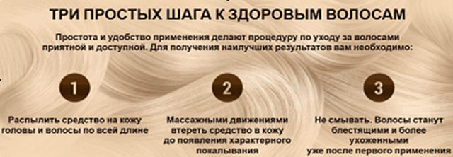 Комплекс от выпадения волос system 4 (система 4): отзывы о лечебном препарате, состав, инструкция по применению, плюсы и минусы, противопоказания, цена