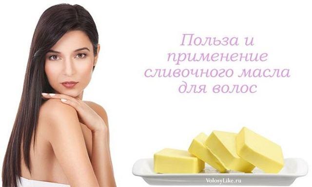 Кератиновая маска для волос восстановление и выпрямление ваших локонов