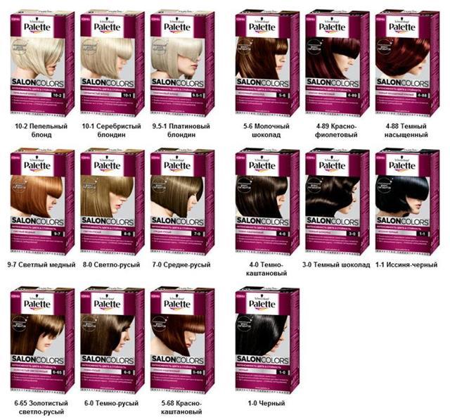Краска для волос Палет (pallet): фото оттенков и цветов палитры (русый, золотистый кофе, пудровый блонд и другие), отзывы о различных линейках (Фитолиния, без аммиака и другие), сравнение с Гарньер и другими марками
