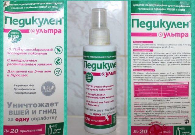 Педикулен ультра: цена, инструкция по применению, отзывы, состав набора (спрей, лосьон, шампунь), сколько стоят аналоги средства от вшей