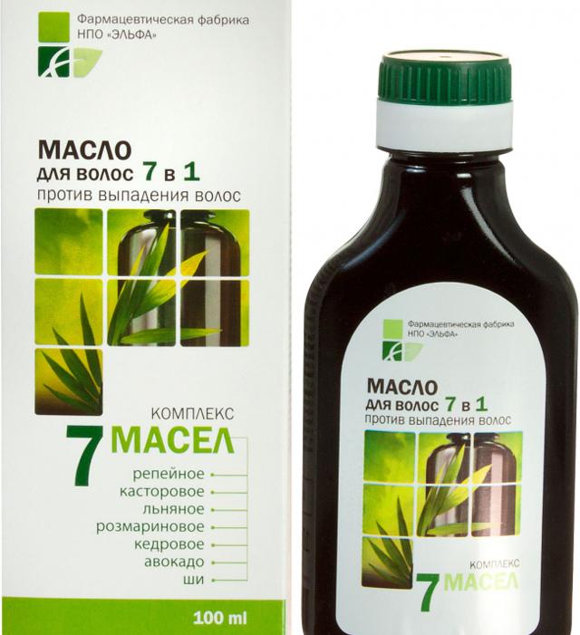 Масла для волос от секущихся кончиков: какое лучше, отзывы, капус, репейное, эфирное, кокосовое, оливковое, касторовое и др., лечение сухих, ломких, тонких локонов