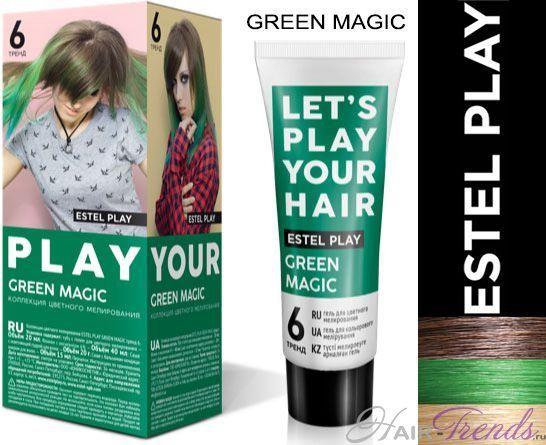 Эстель плей цветное мелирование (estel play): краска для волос, коллекция оттенков (палитра), отзывы, пропорции смешивания, цена, инструкция по применению