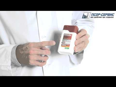 Фитовал шампунь от перхоти: отзывы, инструкция по применению, состав, цена, фото