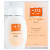 Витаминный комплекс Мерц: состав, противопоказания и эффект от применения, отзывы