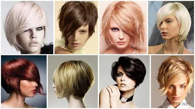 Месси боб стрижка: фото небрежной взъерошенной женской прически на волосах разной длины, кому она подходит, техника выполнения, советы по укладке, кто из знаменитостей любит