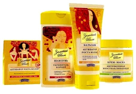 Косметика для волос Золотой шелк, серии активатор роста, укрепитель луковиц: правила применения продуктов из серии (шампуня, масла, бальзама, сыворотки)
