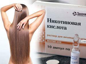 Витамины в ампулах для роста волос: самые лучшие и полезные витамины, цены на препараты
