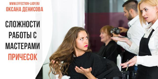 Помпадур прическа женская: характерные черты стрижки в этом стиле, кому она подходит, для какого повода можно применять, можно ли сделать самостоятельно, что нужно для этого, технология выполнения, стоимость в салоне, пошаговая инструкция, популярные варианты, плюсы и минусы, фото знаменитостей